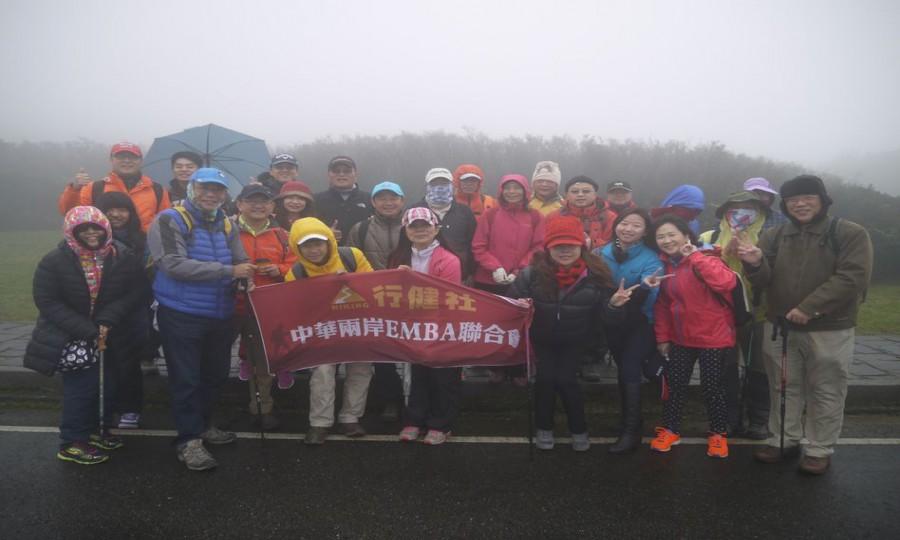 行建社-台北市第一高峰 七星山主峰及東峰