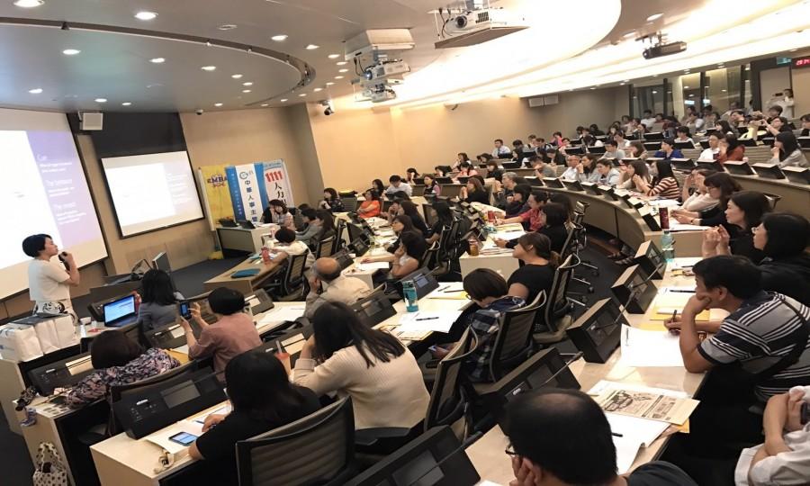 CSU和中華人事主管協會聯合主辦講座