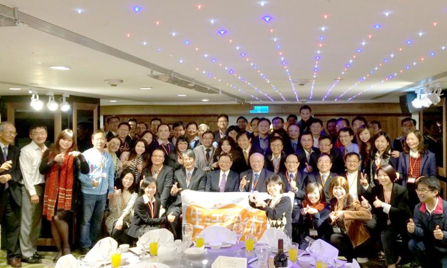 江丙坤董事長分享~兩岸關係與台灣經濟