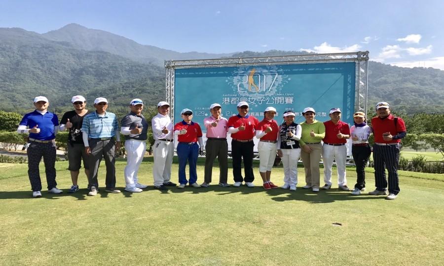 TLPGA台灣高爾夫協會港都會公開賽