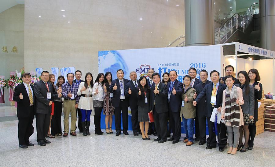 中華兩岸EMBA論壇