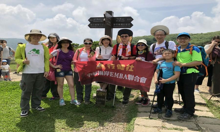 七星山(主東峰)+竹嵩山登頂